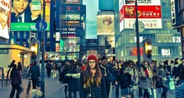 Un viaje por el corazón de Japón