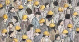 Ganadores del Premio Mundial de Ilustración 2017