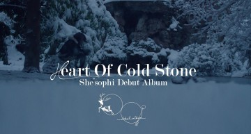 "Vídeo de la semana: SHE´SOPHI – ""Heart Of Cold Stone"""